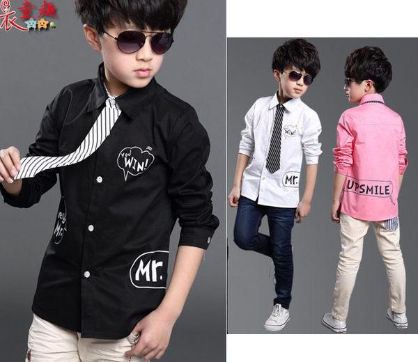 衣童趣韓版男童英文字母LOGO休閒帥氣襯衫時尚領帶百搭襯衫喜宴表演上衣