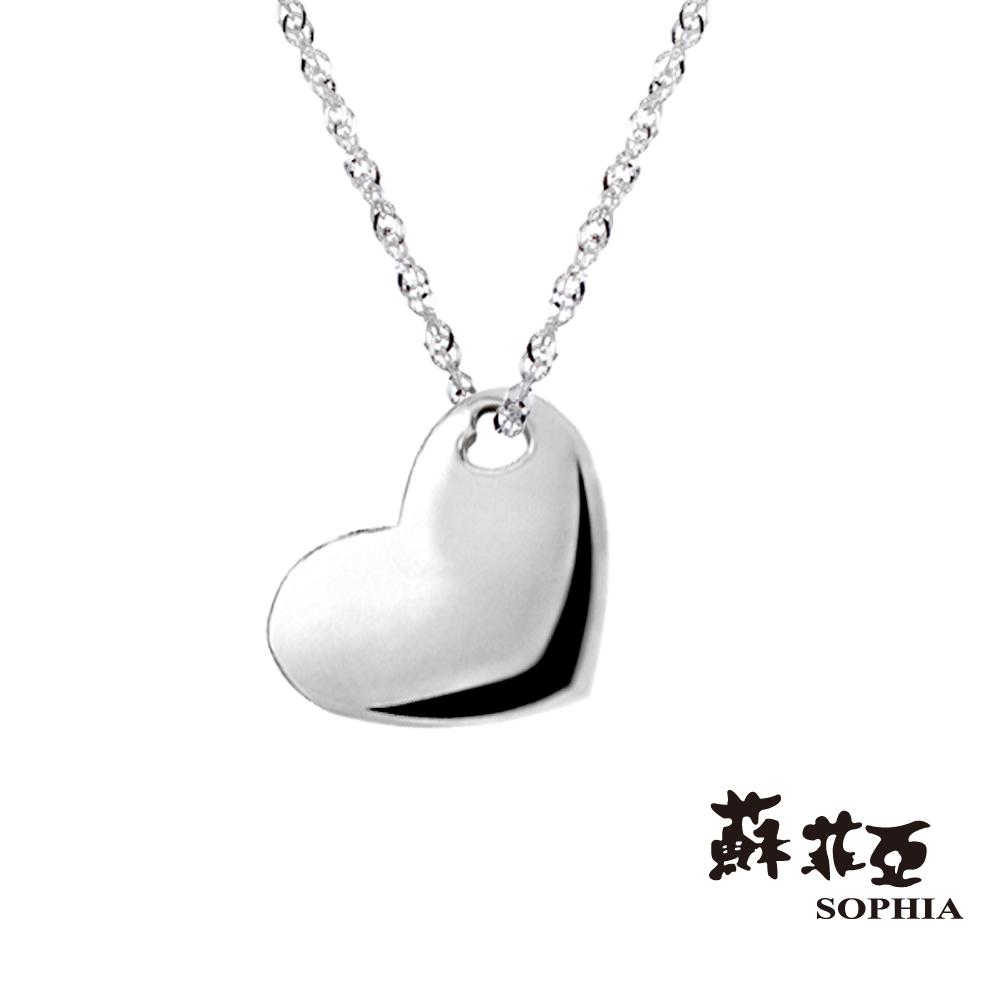蘇菲亞SOPHIA -唯愛純銀項鍊