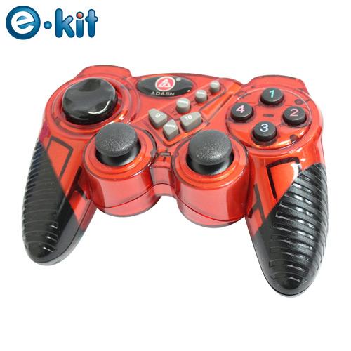 e-kit 逸奇《UPG-SZ706-R 紅寶石USB雙震動遊戲搖桿 / 電腦搖桿》