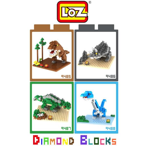 【愛瘋潮】LOZ 迷你鑽石小積木 9485- 9488 恐龍系列 暴龍 角龍 劍龍 雷龍 益智玩具 趣味 腦力激盪