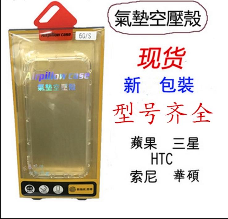 King*Shop~ 索尼XZ1compact 氣墊空壓殼防摔保護殼XA1plus氣墊空壓殼氣囊軟殼