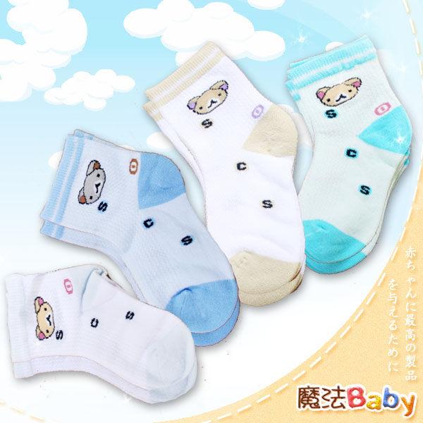 1~3歲、3~5歲小熊寶寶襪~男生(不挑色、隨機出貨) 嬰幼兒用品 魔法Baby