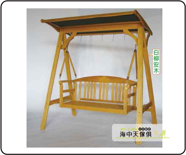 海中天休閒傢俱廣場B-68戶外休閒搖椅吊籃系列691-7搖椅
