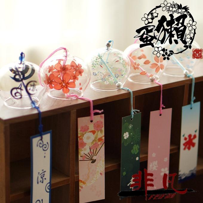 蛋獺日本日式系和風江戶風鈴玻璃風鈴掛飾掛件櫻花禮物品非凡
