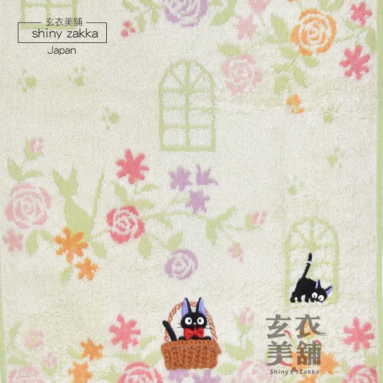日本毛巾-宮崎駿 魔女宅急便長巾/運動巾-黑貓KiKi花園-玄衣美舖