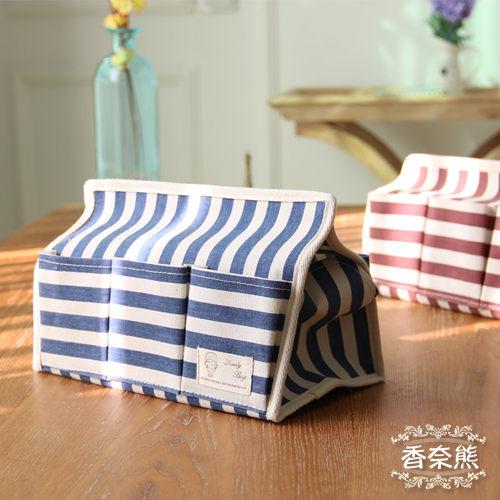 zakka雜貨收納面紙盒套牛奶盒條紋防水6小口袋收納面紙盒Nice Bear香奈熊