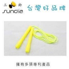 SUNDIA 三鈴 跳繩系列 PS Rope 1P.Y 安塑繩黃 / 組
