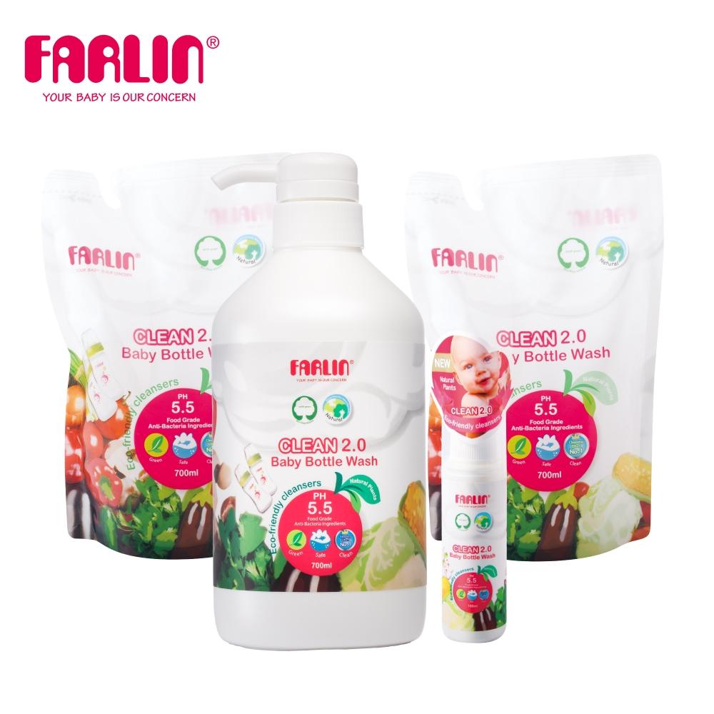 免運【FARLIN】植物性蔬果奶瓶清潔劑(超值4件組/共2200ml)