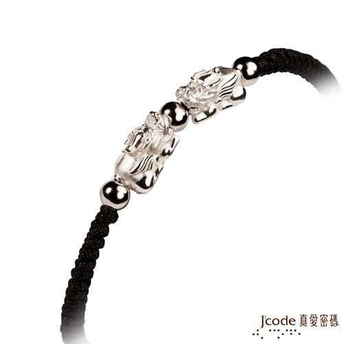 J code真愛密碼-咬錢貔貅純銀手鍊-小