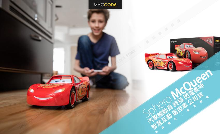 先創公司貨 Sphero Ultimate Lightning McQueen 汽車總動員 終極 閃電麥坤 智慧互動 遙控車