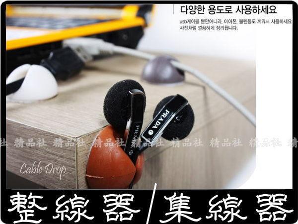 電線位置固定繞線器 電線整理配線器 電線收納 USB收納集線器 辦公居家整理收納(6入)