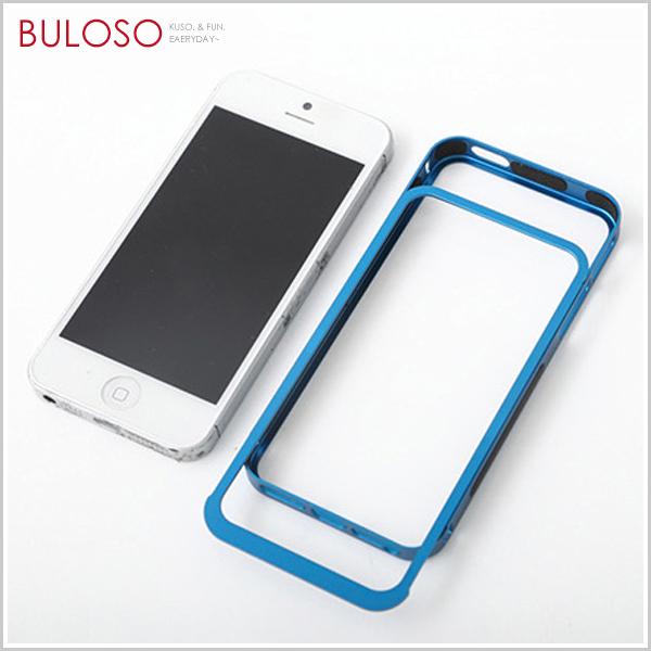 《不囉唆》多色iPhone5/5s 推拉式鋁合金皮質邊框無螺絲 外殼/鋁合金/皮質(可挑色/款)【A279369】