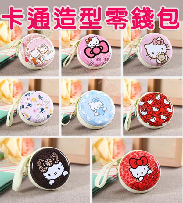 卡通造型零錢包韓版可愛卡通圓形零錢包耳機包喜糖盒耳環項鍊包日系旅遊小錢包禮物盒