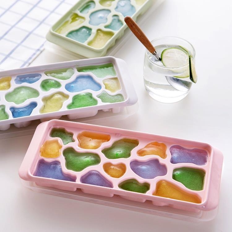 [超豐國際]帶蓋自制凍冰塊模具冰塊盒家用冰箱做冰格的盒子磨具制冰盒