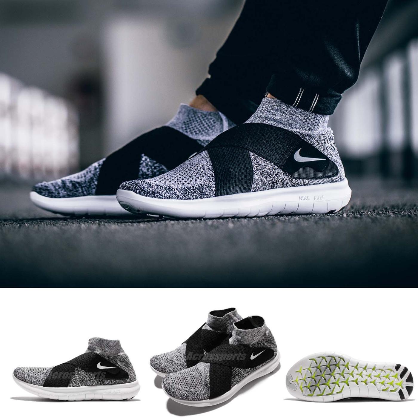 Nike慢跑鞋Free RN Motion FK 2017黑灰雪花交叉綁帶赤足運動鞋男鞋PUMP306 880845-001