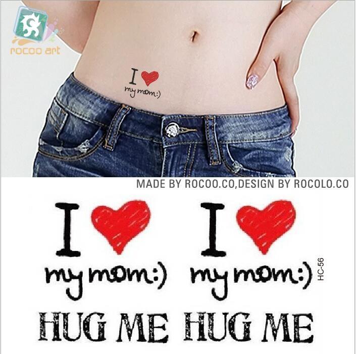 英文 字母 防水 紋身 貼紙 刺青 愛情 親情 I LOVE MY MOM 圖案貼