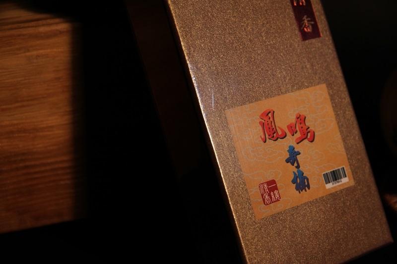 A81670 詩品惠安48片盤香 台灣香 沉香 檀香 環保 香越南 香道  紅土 奇楠  普洱茶〔三香堂沉香〕