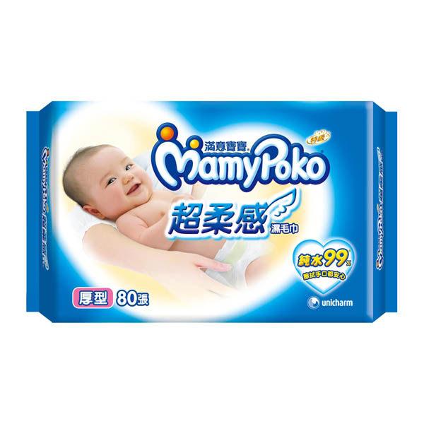 滿意寶寶純水濕毛巾厚型80張補充包屈臣氏