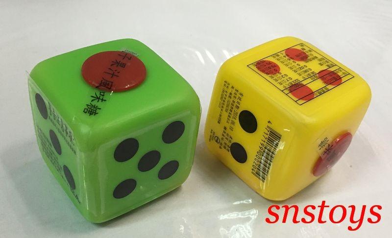 sns 古早味 懷舊童玩 玩具 骰子果汁風味糖 骰子糖 骰子 2個 長寬5x5公分