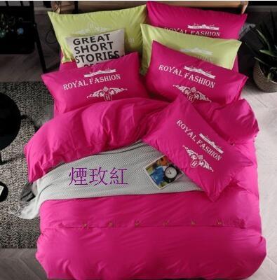 幸福居*簡約床上純色紐扣款純棉四件套全棉1.8m1.5米2.0雙人被套床單床笠(床包組四件套1.8M)