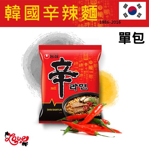 韓國 農心辛拉麵 經典美味辛拉麵 (單包)