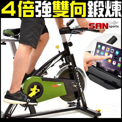 18KG飛輪車健身車腳踏公路自行動感單車訓練台訓練機美腿機器材運動另售磁控電動跑步機踏步機