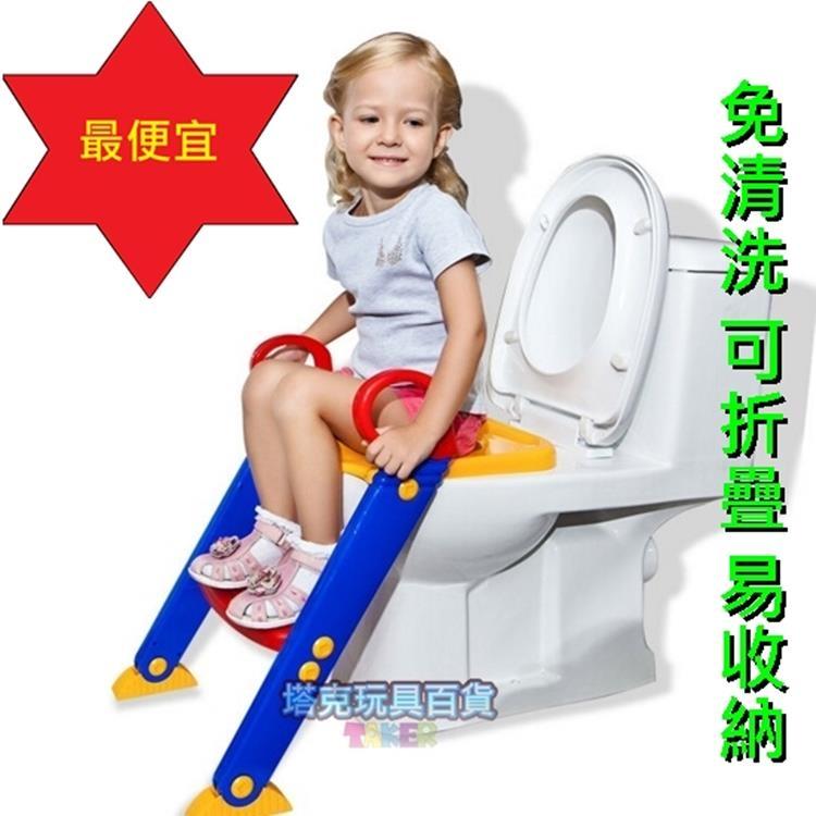 馬桶樓梯幼兒專用馬桶梯兒童馬桶訓練器樓梯馬桶座便器馬桶座椅上下樓梯塔克