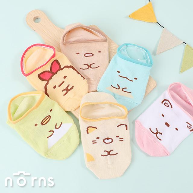 【角落生物矽膠止滑隱形襪】Norns 正版授權 短襪 襪子 炸蝦 恐龍