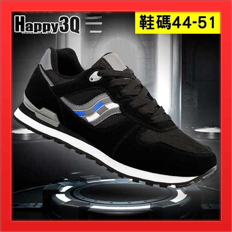 運動鞋US13碼跑步鞋51碼運動鞋50碼休閒鞋49碼-黑藍44-51 AAA2562預購