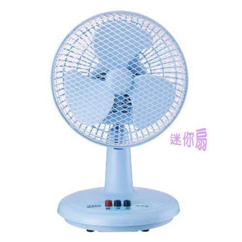 【艾來家電】華冠8吋迷你桌扇/電扇 BT-807  風量大㊣ 台灣製造 【分期零利率 免運費】