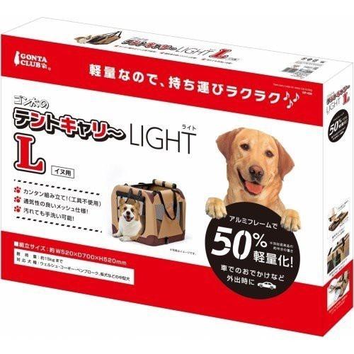 【培菓幸福寵物專營店】MARUKAN《可攜式》外出寵物包-L號(DP-439)