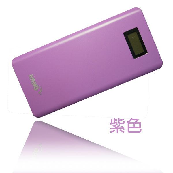 HANG H111-15000行動電源8200MAH 2.1A手機MP3 MP4通用雙USB BSMI檢驗合格