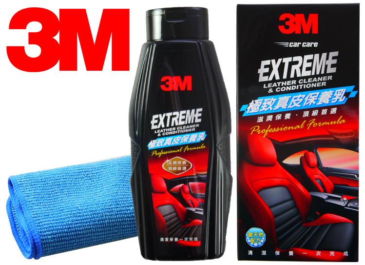 3M EXTREME極致真皮保養乳480毫升鯨蠟酵棕櫚仁油抗紫外線防龜裂化妝品等級不傷手