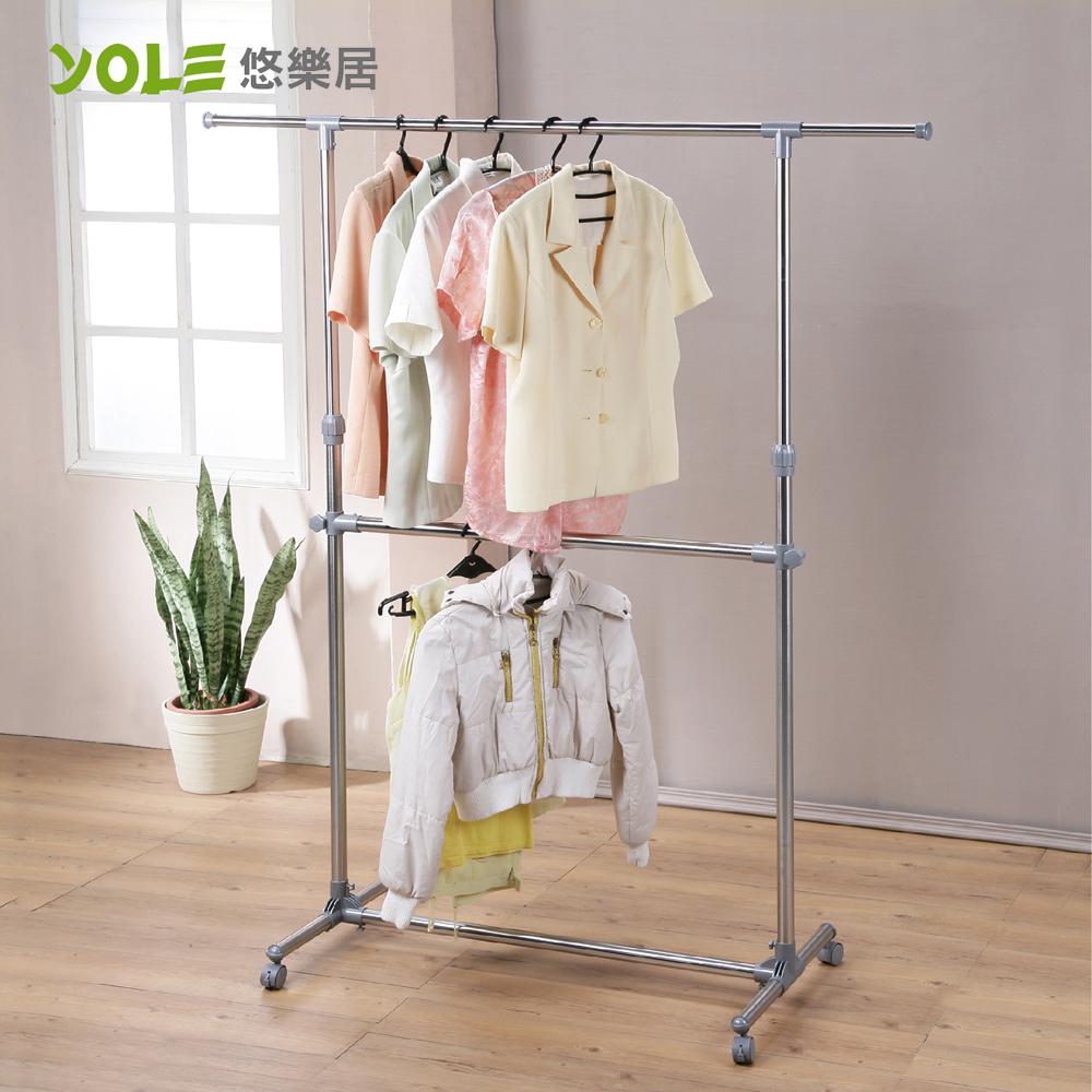 YOLE悠樂居單槓雙層伸縮衣架1228034掛衣架伸縮衣架室內衣架開放式衣架單桿衣架雙層衣架