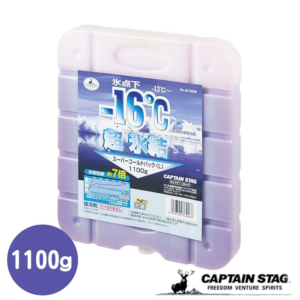 Captain Stag 鹿牌-16℃抗菌超凍媒-L 1100g 保冷 保冰 露營 野餐 戶外 M6926