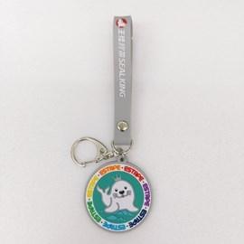 小海豹鑰匙圈吊飾