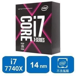 Intel I7-7740X 【四核】4.3G(↑4.5GHz)/8M/112W/無內顯【代理盒裝】 【刷卡分期價】