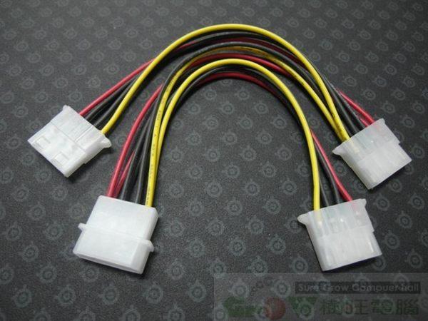 大4pin公轉3組大4pin母電源轉接線