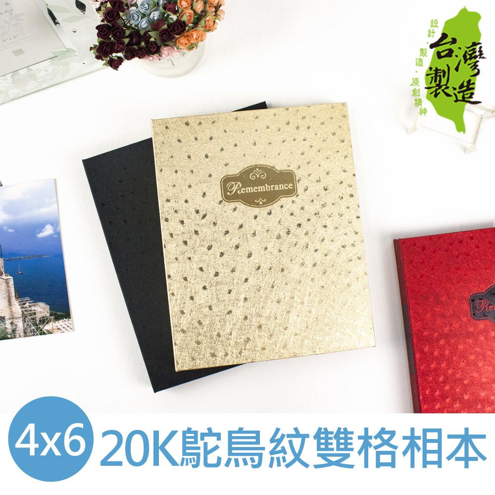 珠友PH-20032 20K鴕鳥紋雙格相本相簿相冊黑內頁可收納80枚4X6相片.明信片