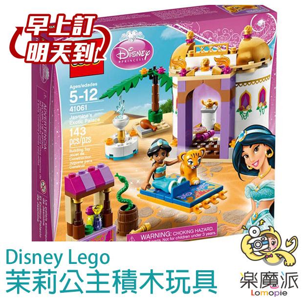 LEGO 樂高公主系列 阿拉丁 茉莉 積木玩具 益智遊戲 可動玩偶 正版