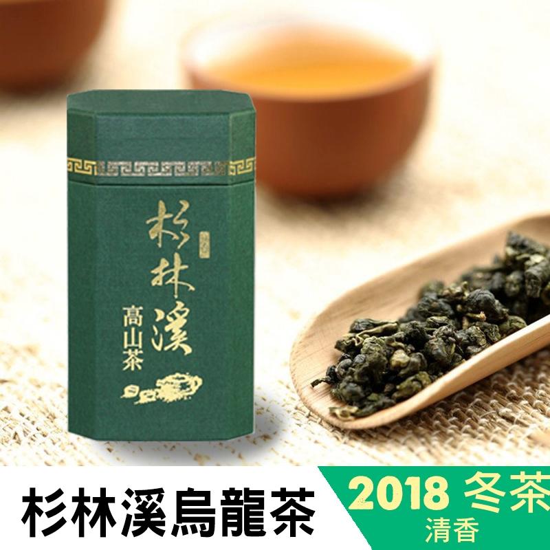 杉林溪茶葉生產合作社2017春茶杉林溪烏龍茶韻味夠老嫩度剛好