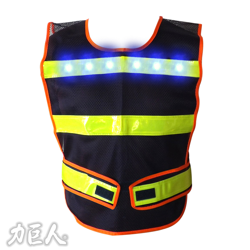 LED反光背心 力巨人 保固一年/臺灣製造