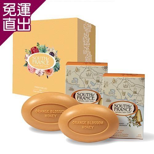 South of France 南法馬賽皂 橙花蜂蜜 馬卡龍手工皂禮盒組170g(2入/盒)【免運直出】