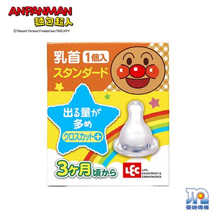 AN麵包超人-日製標準型奶嘴(十字孔)-3個月~【佳兒園婦幼館】