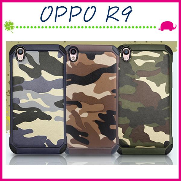 OPPO R9 5.5吋Plus 6吋迷彩系列手機殼軍事迷彩風保護套二合一背蓋軍旅風手機套防摔保護殼後殼