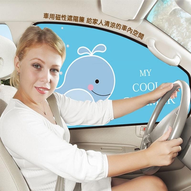 磁性遮陽窗簾四層防曬車用磁鐵隔熱遮陽簾車載車窗防曬磁吸窗簾卡通水果前窗後窗
