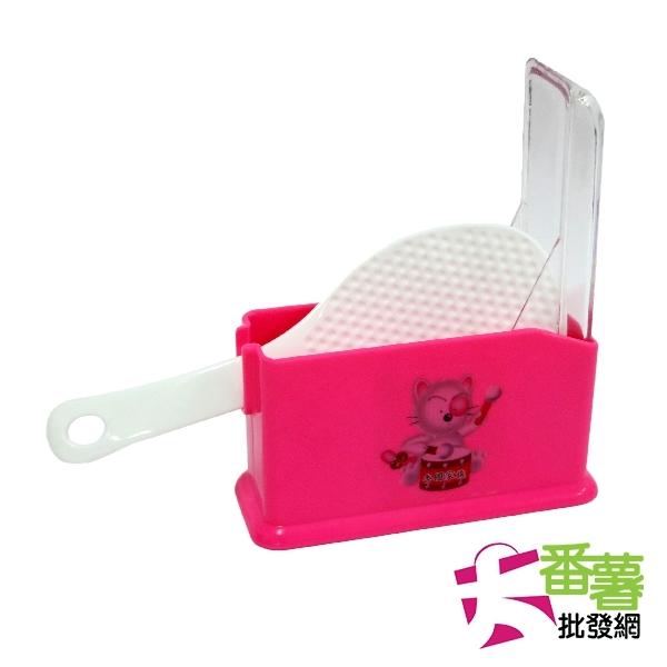 磁性飯匙盒 [大番薯批發網 ]