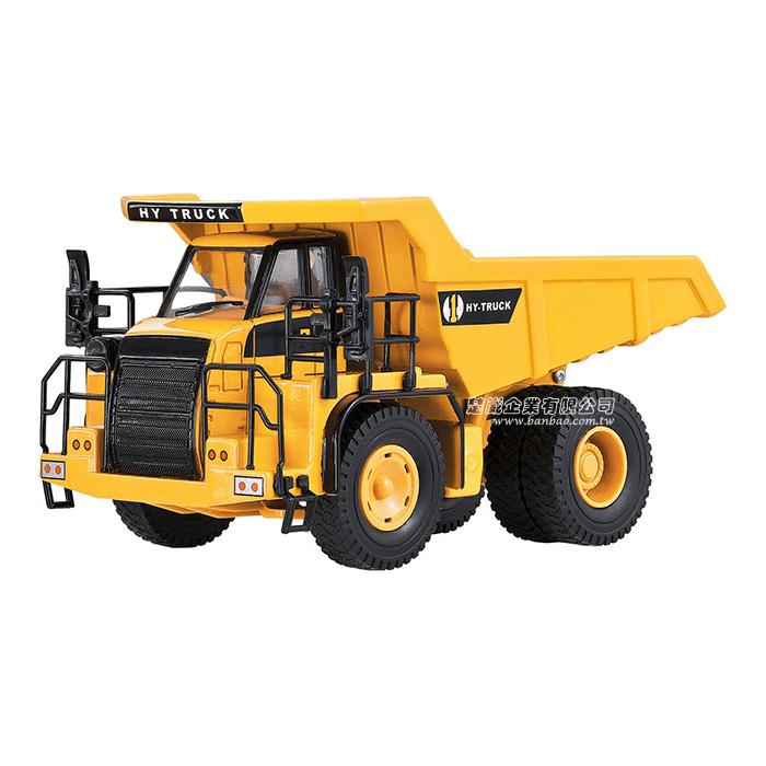 HY TRUCK華一 5012-4礦山運輸車 工程合金車模型車 採礦車 礦場卡車(1:50)【楚崴玩具】