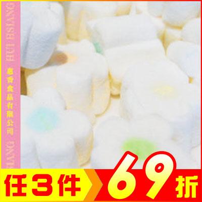 棉花糖80g~水果口味【AK07067】大創意生活百貨