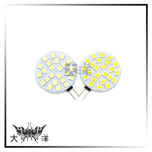 ◤大洋國際電子◢ G4-5050-24LED-43mm圓板燈D12V(白/暖白) 吊燈 水晶燈 室內燈 1180E